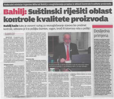 Bahilj interwiev
